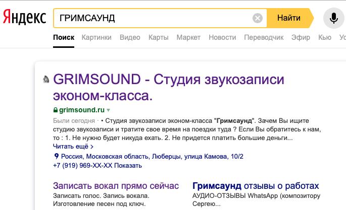 https://grimsound.ru/ssl/u/14/f930f012a911eb81e7f297d255dc37/-/2.png