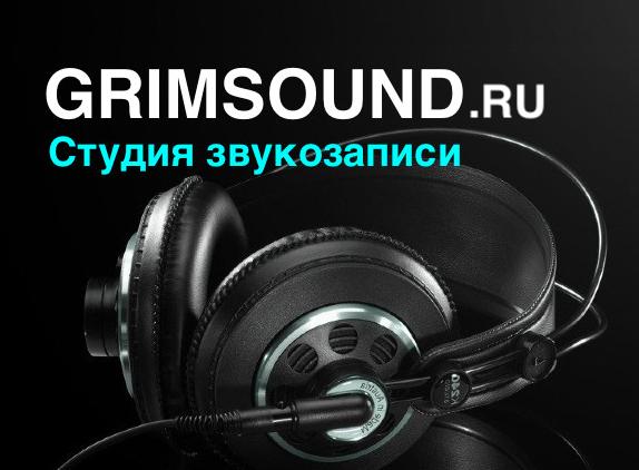 https://grimsound.ru/ssl/u/bb/2faaf09b5611ea87dde85d68fa8d8f/-/label.png